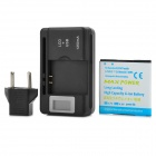 HTC sensation G14 High Capacity ''2100mAh'' Battery + 0.8'' LCD USB Power Charger + EU-Plug Adapter