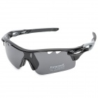 CARSHIRO E9559 UV400 Protection Resin Lens PC Frames Goggles - Grey + Black