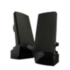 CAMAC CMK-858 AC Power Portable Music Speaker for PC / Laptop - Black (2 PCS)