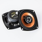 "FULAITE FLT-4293 4"" Coaxial Car Speaker - Black (2 PCS)"