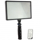 EOSCN ES540B 32W 540-LED 5500K 3500lm Video Light w/ Filters - Black