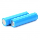 "BON remplacement rechargeable ""2200mAh"" 18650 Batteries Li-ion Set - Blanc + Bleu (2 PCS)"