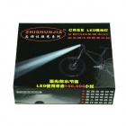 ZHISHUNJIA LED 1000lm 4-Mode White Bicycle Headlight - Black + Silver (4 x 18650)