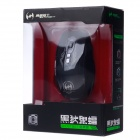 BATKNIGHT Esprit Bat S3200 Esports 400-4000dpi coloré éblouissement USB filaire Gaming Mouse - Silver Black +