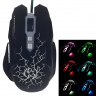 BATKNIGHT Ghost Bat S3200 ESports 400-4000DPI Colorful Glare USB Wired Gaming Mouse - Black + Silver