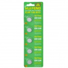Individually Packed CR1220 Cell Batteries (5-Pack)