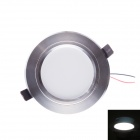 JOYDA-XD-WH7W 7W 730LM 6000K LED Pure White Ceiling Light - Silver + White (AC 85~265V)