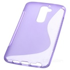 Matte Protective Silicone Back Case for LG G2 / D802 - Translucent Purple