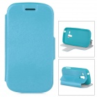 Protective PU Leather Case w/ Card Holder Slot for Samsung Galaxy Trend Duos S7562 - Blue