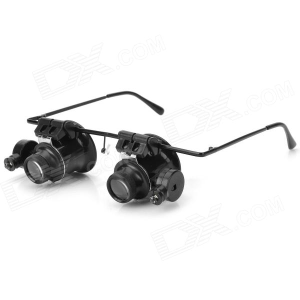 Eye Glasses Style 20X Magnifier w/LED Light Jewelery Watch Repair Tool