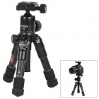 BEXIN M225S Professional Desktop Macro Mini Tripod w/ Holder for Camera / DV