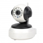 PNP 300KP IP Network Camera w/ 12-IR LED / Wi-Fi / TF Slot - White + Black