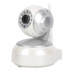 HGN-100 PNP 1.0MP Wireless IP Camera w/ 10-IR LED / Wi-Fi / TF Slot - Silver + White