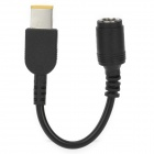 LX-IBML8 7.9 x 5.5 Power Adapter Cable for Lenovo IBM Laptop - Black (15cm)