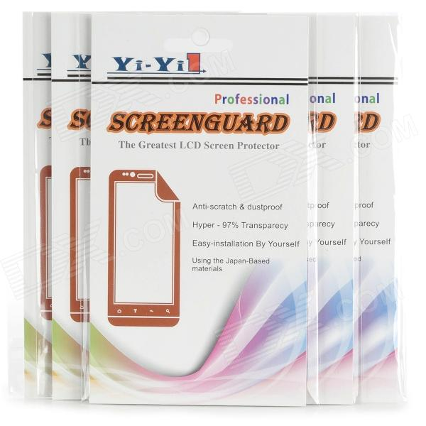YI-YI Professional Matte Screen Guard for LG Nexus 4 / E960 - Transparent (5 PCS) protective matte frosted screen protector film guard for nokia lumia 900 transparent