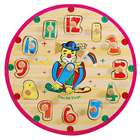 Wooden Cartoon Clown Puzzle Clock Toy