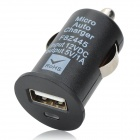 A008 Mini Car Cigarette Powered Charging Adaper Charger w/ USB Output - Black (12V)