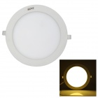 ZHISHUNJIA 18W 1260lm 3500K 90-SMD 2538 LED Warm White Ceiling Light - White (85~265V)