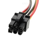 Serial Port to 6-Pin Cable - Black + Red + Yellow (15cm)