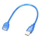 USB 2.0 Extension Cable (20CM)