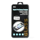 Ultra-thin Tempered Glass Screen Protector for Samsung S4 i9500 - Transparent