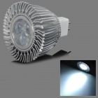 GU5.3 6W 450lm 6500K 3-LED White Light Spotlight - White + Silver (DC 12V)