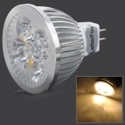 LetterFire GX5.3 4W 290lm 3000K 4-LED Warm White Spotlight - Silver + White (DC 12~24V)