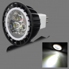 MR16 3W 180lm 6000K 3-LED White Light Spotlight - Black (DC 12~24V)