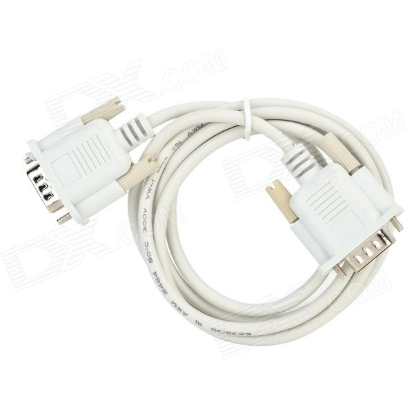 VGA 15-Pin Male to VGA 9-Pin Male Serial Adapter Cable - White