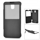 "NT3-4B ""4200mAh"" External Battery Back Case Cover Stand for Samsung Galaxy Note 3 N9000 - Black"