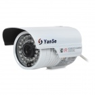 YanSe YS-806CDW 800TVL1/4CMOS IR-CUT Outdoor Waterproof IR Camera w/ 36-IR-LED - White