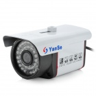 YanSe 800TVL1/4CMOS IR-CUT Day/Night Switching Function Outdoor Waterproof IR Camera w/ 36-IR-LED