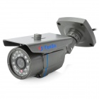 YanSe YS-867CDB 800TVL 1/4 CMOS IR-CUT Outdoor Waterproof IR Camera w/ Day/Night Switching Function