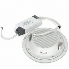 ZHISHUNJIA 24W 1900lm 6500K 48-LED White Light Flat Lamp - (AC 85~265V)