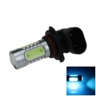 9006 / HB4 7.5W 400lm 5-LED Ice Blue Light Car Foglight / Headlamp / Tail Light - (12~24V)