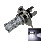 H4 60W 500lm 12-LED White Light Car Foglight / Headlamp / Tail Light - (12~24V)