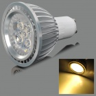 GU10 5W 500lm 3200K 5-LED Warm White Light Dimming Spotlight - Silver (AC 110V)