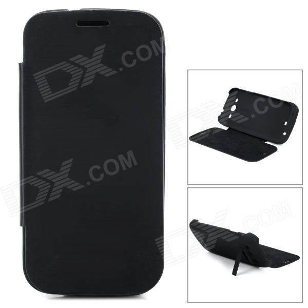 2-in-1 External 2200mAh Back Battery Case w/ PU Cover for Samsung i9300 - Black
