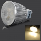 MeFire MR16 GX5.3 5W 300lm 3500K 5-LED Warm White Spotlight - Silver (12V)