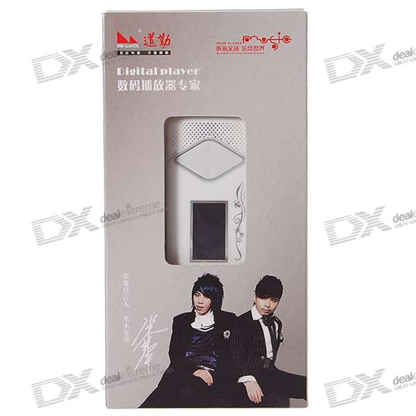 "Rechargeable 0.9"" LCD MP3 Player with Loudspeaker (2GB)"