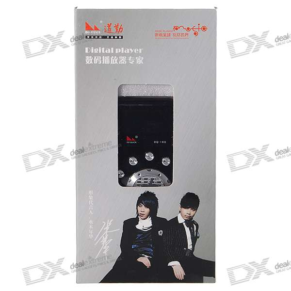 "Rechargeable 1.0"" LCD MP3 Player with Loudspeaker (2GB)"