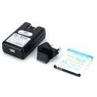 High Capacity 3.7V ''2100mAh'' Battery + USB US-Plug Power Charger + EU-Plug Adapter for Sony