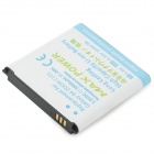 3.8V/3000mAh Replacement Li-ion Battery for Samsung Galaxy S4 Z00M C101 - White + Blue