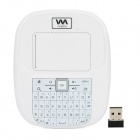 USB 2.0 2.4GHz Wireless Touch Air Mouse / Keyboard / Smart Control - White (3 x AAA)