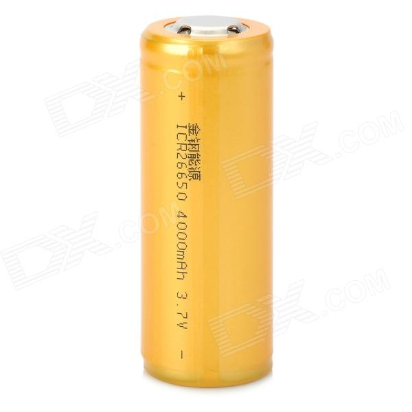 "Goldtium 3.7V ""4000mAh"" Li-ion Rechargeable 26650 Battery - Golden"