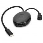 MHL to HDMI Adapter w/ Remote Control + Micro 5pin to 11pin Adapter - Black