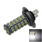H7 4W 220lm 68 x SMD 1210 LED White Light Car Foglight / Headlamp / Tail light - (12V)