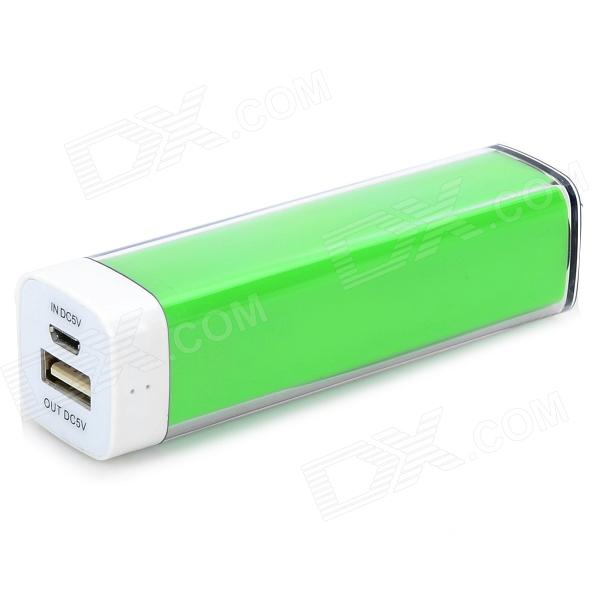 Universal 2500mAh Rechargeable Portable Power Bank + Cable for IPHONE / Samsung + More - Green universal 2600mah rechargeable li ion portable power bank charging cable for iphone more