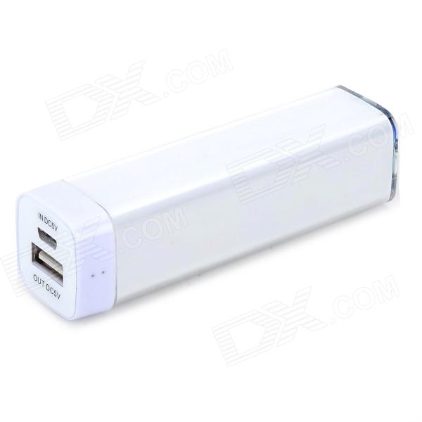 Universal 2600mAh Rechargeable Portable Power Bank + Cable for IPHONE / Samsung + More - White a5 rechargeable 2600mah portable mobile power bank blue