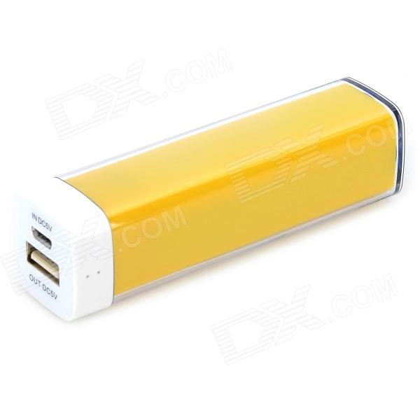 Universal 2500mAh Rechargeable Portable Power Bank + Cable for IPHONE / Samsung + More - Yellow universal 2600mah rechargeable li ion portable power bank charging cable for iphone more